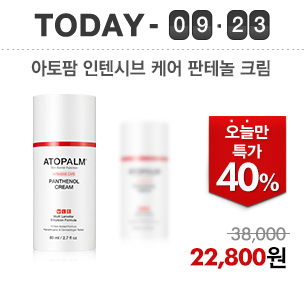 http://www.neopharmshop.co.kr/data/rental/goods/today/09_23small.jpg